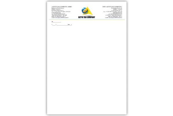 письма на фирменных бланках образец